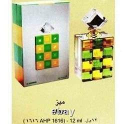 Maze 12ml Top Quality Perfume Oil-from The Exclusive Range Of Al-haramain
