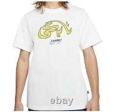 Nike Sb Tapis T-shirt Taille Supérieure Grande. À Partir De La Gamme Sb Carpet Dunk